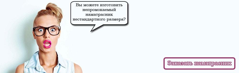 520023d028d6 Ивановский текстиль от производителя в Рязани. Купить текстиль для ...