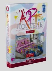 купить детское постельное белье, детский комплект постельного белья