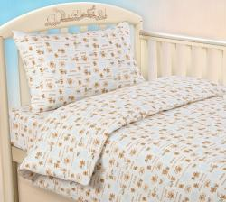 """Купить детское постельное белье из трикотажа """"Малыш (голубой)"""""""