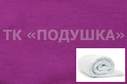 Купить фиолетовый трикотажный пододеяльник в Рязани