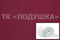 Купить бордовый трикотажный пододеяльник в Рязани