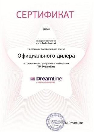 Сертификат Промтекс-Ориент