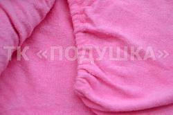 Розовая махровая простынь на резинке